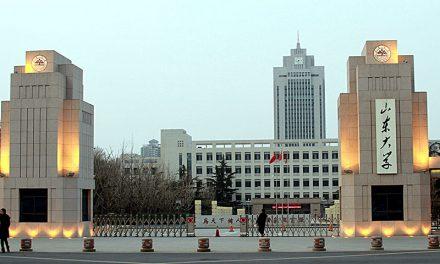 Accord entre le CERSA et Shandong